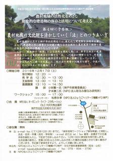 CCF20161219_00001.jpg